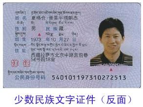 可以给我一个台湾身份证号吗?要带姓名和号码的我要注册台...